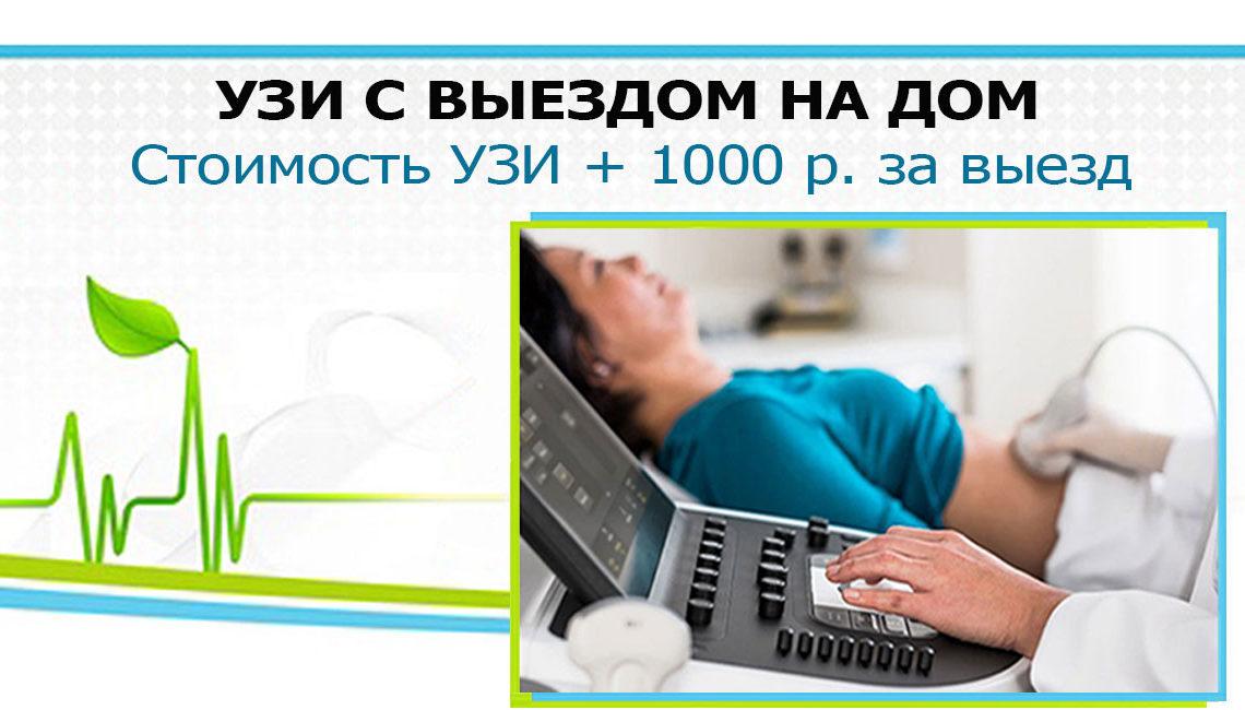 uzi-na-dom-novost-sajt