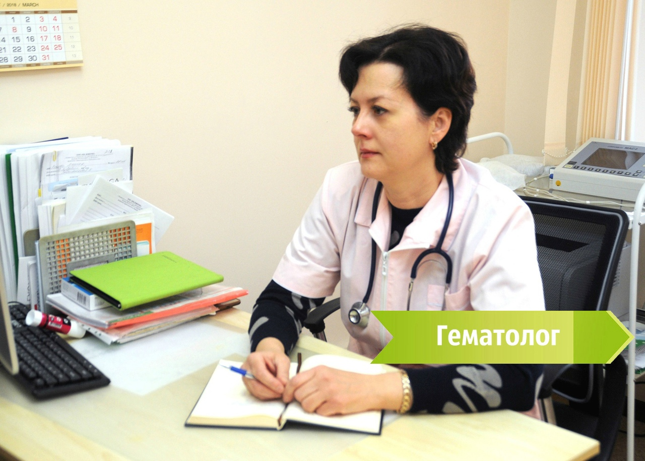 gematolog-fedorenko-natalya-viktorovna