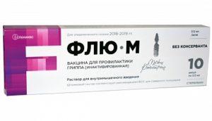 вакцина флю м